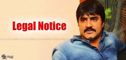 police-officers-association-notices-to-srikanth