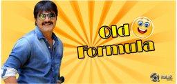 Srikanth-back-with-old-formula