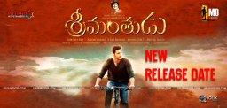 srimanthudu-movie-release-postponed-details