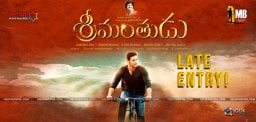 mahesh-srimanthudu-movie-story-updates