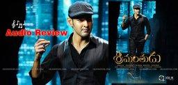 mahesh-babu-srimanthudu-audio-review