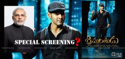 rumors-about-srimanthudu-screening-for-modi