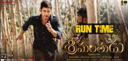 srimanthudu-movie-run-time-exclusive-news