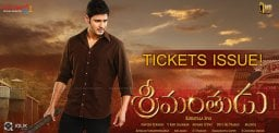 srimanthudu-movie-tickets-exclusive-news