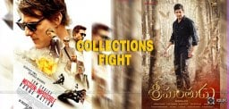 srimanthudu-mission-impossible-film-collections