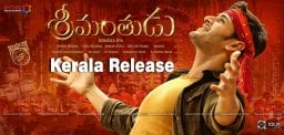 mahesh-srimanthudu-movie-release-in-kerala