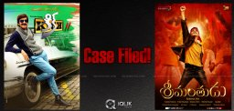 case-filed-on-srimanthudu-kick2-movies