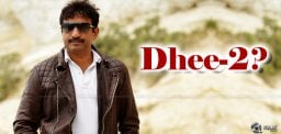 srinu-vaitla-manchu-vishnu-upcoming-film-dhee2