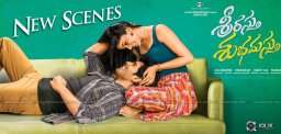 four-scenes-added-to-allu-sirish-srirastu-subhamas