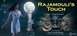 rajamouli-voice-over-to-srivalli