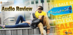 sai-dharam-tej-subramanyam-for-sale-audio-review