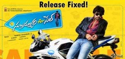 subramanyam-for-sale-movie-release-date-details