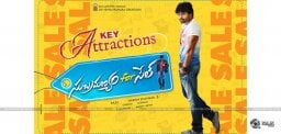 subramanyam-for-sale-movie-highlights