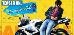 subramanyam-for-sale-teaser-release-news