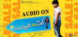 subramanyam-for-sale-audio-release-date