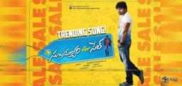 subramanyam-for-sale-movie-aish-karenge-song