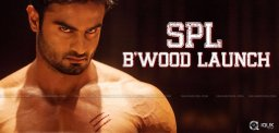 sudheer-babu-bhaagi-movie-trailer-details