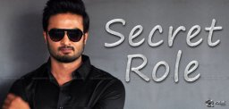 sudheer-babu-son-darshan-role-in-goodachari