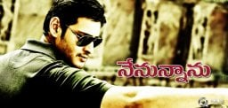 mahesh-babu-cameo-in-sudheer-babu-movie