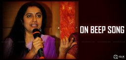 actress-suhasini-reactions-on-beep-song