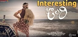 jaalari-title-for-sai-vaishnav-tej-s-movie