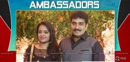 suma-rajeev-becomes-ambassadors-for-tasc
