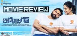 idam-jagath-movie-review-and-rating