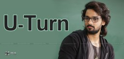 sumanth-ashwin-is-doing-a-thriller-movie