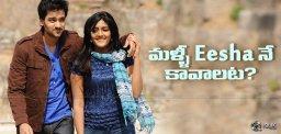 eesha-in-sumanthashwin-fashiondesigner-movie