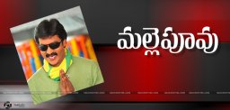sunil-dilraju-movie-titled-as-mallepuvvu