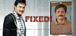 sunil-new-film-with-kranthi-madhav-latest-news