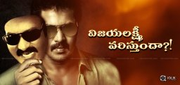discussion-over-sunil-career-as-hero-details