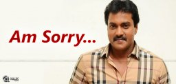 sunil-apology-to-fans-on-eedugoldehe-result