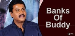 sunil-banks-trivikram-srinivas-details