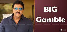 sunil-comedian-and-hero-details