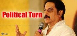 actor-suman-political-entry-details