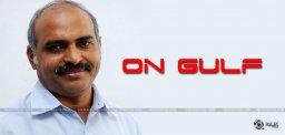 sunil-kumar-latest-film-on-gulf-details
