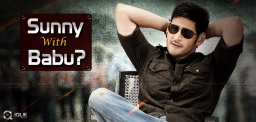 sunny-leone-in-mahesh-babu-koratala-siva-movie