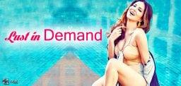 online-demand-for-sunny-leone-lust-details