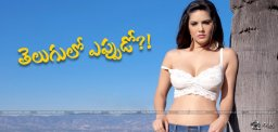 sunnyleone-full-length-roles-in-telugu-films
