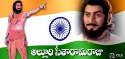 Super Star Krishna - The Complete Patriotic Hero