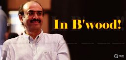suresh-babu-to-debut-in-hindi-movie-azhar