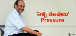 pelli-choopulu-pressure-result-on-suresh-babu