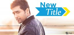suriya-singham-4-releasing-with-another-title