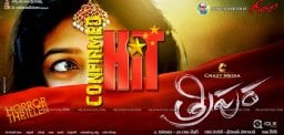 swathi-tripura-movie-shooting-exclusive-updates