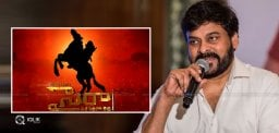 sye-raa-movie-release-date-announced