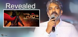 Rajamouli's Role In 'Sye Raa' Revealed!
