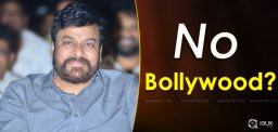 sye-raa-narasimha-reddy-not-releasing-in-hindi