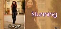 tamannaah-first-look-from-bengal-tiger-movie