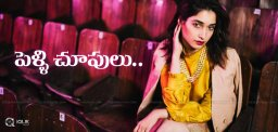 Tamannaah-PelliChoopulu-remake-tamil